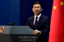 واکنش چین به ارسال ناو هواپیمابر آمریکا به آبهای خلیج فارس