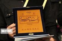 درخشش شاعران استان اردبیل در کنگره شعر محرم تبریز
