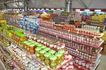 بازارهای میوه و تربار کرج افزایش می یابد