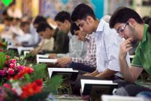 حدود یک هزار کرمانشاهی در مسابقات قرآن شرکت می کنند