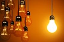 تعطیلی روزانه به کاهش10درصدی مصرف برق منجر می شود