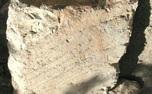 نابودی در چند قدمی «کتیبه شاپور یکم»