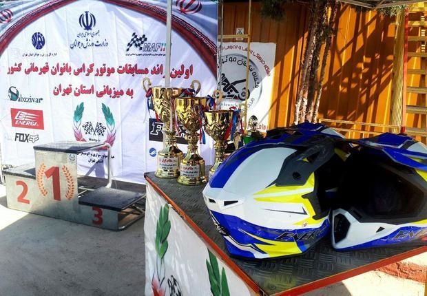 برگزیدگان مسابقات موتور کراس زنان کشور معرفی شدند