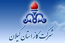 شرکت گاز استان گیلان تقدیرنامه مسؤولیت های اجتماعی را دریافت کرد