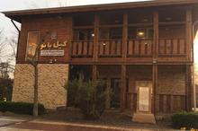 اولین بازارچه صنایع دستی بانوان در رشت افتتاح شد