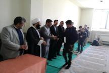 بسته های فرهنگی آستان قدس به دانش اموزان قصرشیرینی اهدا شد