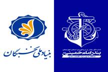 تبلور تلاش های علمی کارکنان مجتمع بندری امام خمینی(ره) در بنیاد ملی نخبگان کشور