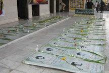 بخش خلجستان قم 321 شهید تقدیم نظام اسلامی کرده است