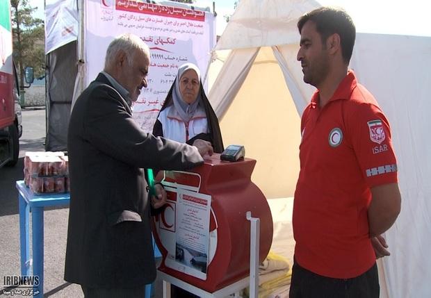 مردم خراسان جنوبی 2 میلیارد ریال به سیل زدگان کمک کردند