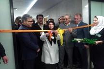 دو پروژه در بیمارستان رازی قزوین به بهرهبرداری رسید