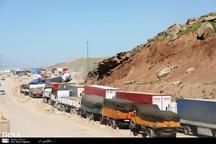 700 میلیون دلار کالا به عراق صادر شد
