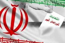 رشد 38 درصدی مشارکت بانوان در انتخابات شوراهای استان کرمانشاه