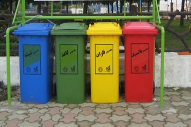 طرح تفکیک زباله از مبدا در دهدشت آغاز شد