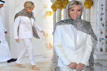 جنجال حجاب بریژیت ماکرون+ تصاویر