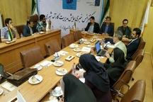 همایش ملی مدیریت کارآمد شهری با رویکرد توسعه پایدار در شیراز برگزار میشود