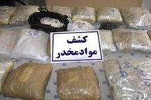 70 کیلوگرم مواد مخدر در نایین کشف شد
