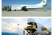 پرواز مشهد-کرج-مشهد به فردا موکول شد تغییری در فعالیتهای فرودگاه پیام ایجاد نمیشود