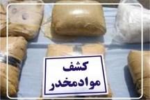 کشف یک تن و ۷۶۸ کیلوگرم انواع مواد مخدر در شهرستان سراوان