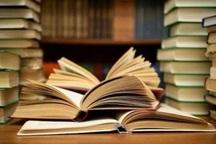 950 نمایشگاه کتاب در مدارس استان قزوین برپا می شود