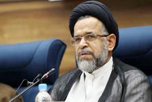 وزیر اطلاعات : سه تیم تروریستی در استان خوزستان شناسایی و دستگیر شدند