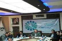 پنجمین گردهمایی مسئولان امور جوانان سراسر کشور در سنندج آغاز شد