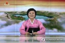 زن صورتی پوش که اخبار مهم کره شمالی را می خواند کیست؟