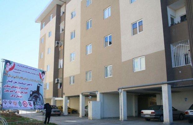 140 مسکن برای معلولان گلستان درحال ساخت است