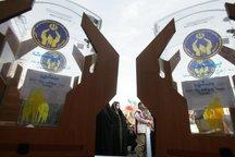 جشن نیکوکاری در کرمانشاه برگزار می شود