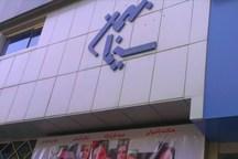 صندلی های سینما در قزوین در انتظار تماشاچی
