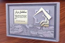 سومین جشنواره ساختمان های برتر استان قزوین برگزار می شود