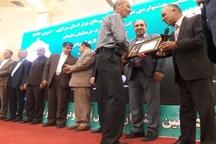 دوازدهمین جشنواره تجلیل از تعاونی های برتر استان مرکزی برگزار شد