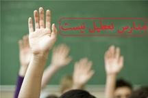 آموزش و پرورش مازندران نسبت به تعطیلی زودهنگام مدارس هشدار داد