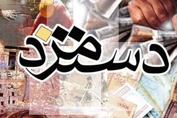 وزیر کار بخشنامه دستمزد را ابلاغ کرد + جزئیات