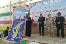 ایران اسلامی با قدرت بسیج در اوج عزت و اقتدار قرار دارد