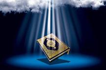 رقابت های قرآنی در زابل آغاز شد