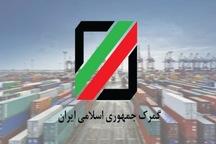 مبادلات تجاری خراسان رضوی افزایش یافت