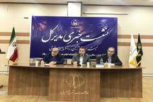 خروج 3100 خانواده نیازمند از چتر حمایتی کمیته امداد آذربایجان غربی طی سالجاری