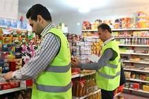 41 بازرس، بازار شب عید خراسان شمالی را رصد می کنند