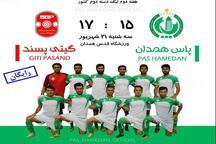 مصاف قعرنشینان گروه سه در ایستگاه دوم لیگ دسته 2 فوتبال کشور