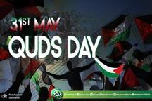 پیام دولت پاکستان در روز قدس