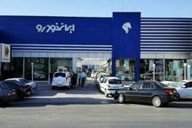 آماده باش خدمات پس از فروش ایران خودرو برای ارائه خدمت به زلزله زدگان آذربایجان شرقی