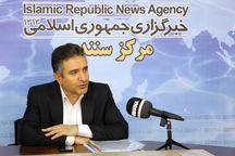 شورای توسعه ابزار کردستان برای رسیدن به رشد متوازن است