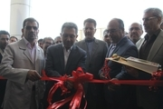 پلی کلینک فوق تخصصی شاهرود به بهره برداری رسید