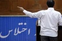 دستگیری شهردار زابل، ۵ کارمند و یک پیمانکار به جرم فساد مالی