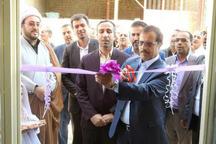 دفتر خدمات مسافرتی شهر شهباز استان مرکزی راه اندازی شد