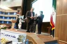 اعطای رتبه برتر کشوری به سازمان صنعت، معدن و تجارت کردستان