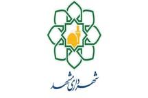 حادثه ناشی از بارندگی در مشهد رخ نداده است