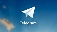چگونه از تماس صوتی افراد مزاحم در تلگرام جلوگیری کنیم؟