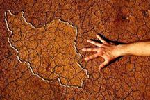 بحران آب از آنچه فکر میکنیم به ما نزدیکتر است