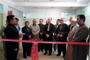 نمایشگاه علوم قرآنی در جوانرود گشایش یافت